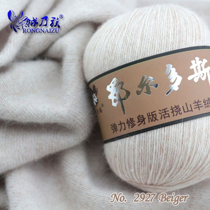 Cheap wool for knitting, Buy Quality cashmere wool directly from China weaving…