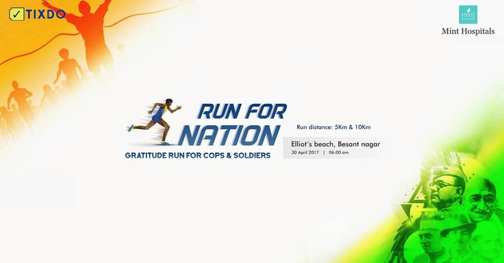 Give Back to those who Protect and Preserve Our Nation #Run #Soldiers #Police