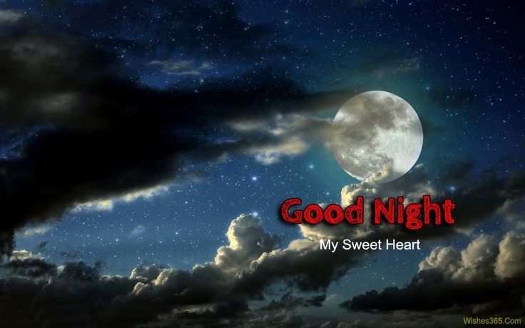 Romantic Good Night SMS and Images