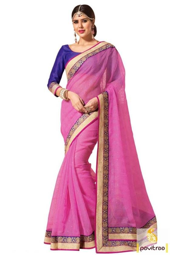 Pink Art Silk Party Saree Online with Discount Offer | Shopo.in