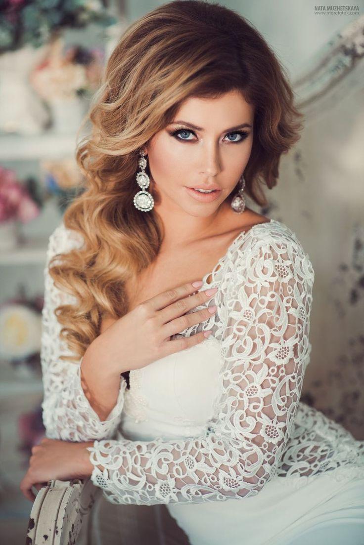 Светлана Котова ведущий свадебный стилист Эль Стиль
