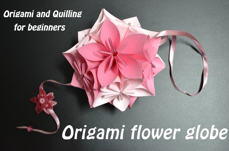 Origami flower ball - Origami and Quilling for beginners - Paper Art