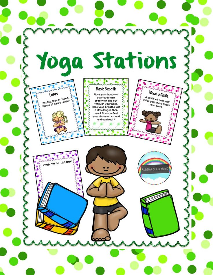 Yoga……aaaaah……relaxation. School assignments……uuuummmm……a little stressful? Could one possibly help with success in the other? I think so!  Here's an idea: use these posters at stations around your room. Place a math problem, a reading passage, or a challenge in any subject that you choose at each station with the yoga posters. Assignments? Easy-peasy now!
