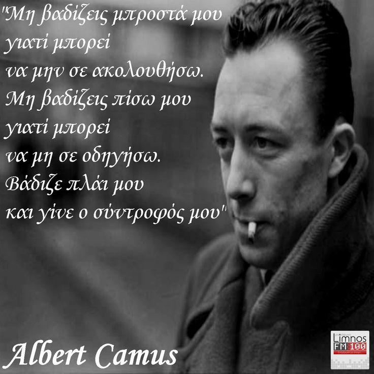Σαν σήμερα, το 1913, γεννήθηκε ο Γάλλος φιλόσοφος και νομπελίστας συγγραφέας, Αλμπέρ Καμύ.