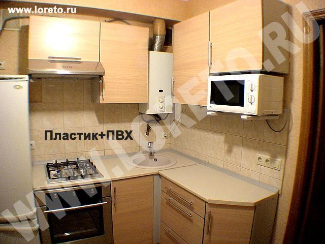 Дизайн кухни с газовой колонкой на заказ - фото, маленькая кухня с газовой…