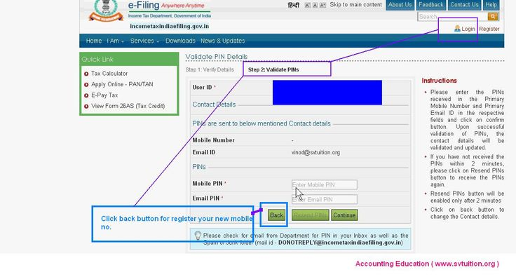 How to Reset Income Tax eFiling Password    Accounting Education