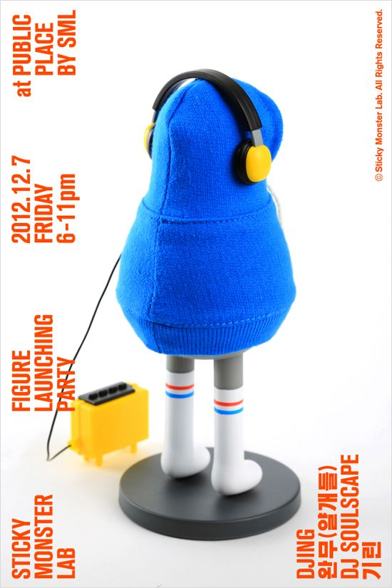 Sticky Monster Lab » 2012 » 12월
