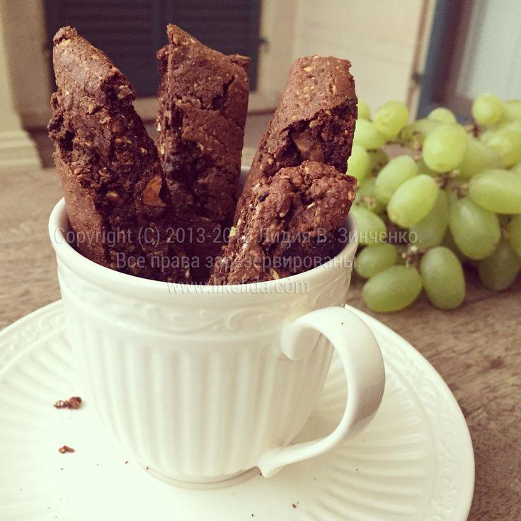 Шоколадные цельнозерновые бискотти с фисташками и клюквой (без масла, веганские)