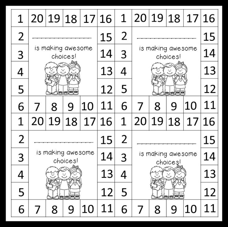 Best Behavior Punch Cards Images On Pinterest Behavior - Free editable punch card template