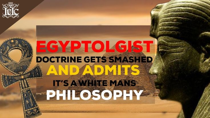 The Israelites: Egyptologist Admits His Doctrine Is White Mans Philosophy!!!      City/State: Riverdale , GA 30238 School Address: 8476 Hwy 85 Contact Number: (855) 484-4842 (IUIC) Extension: 711 Primary Contact: Deacon Malachi Original Ro... https://www.youtube.com/watch?v=yMnCv5KS8ZU