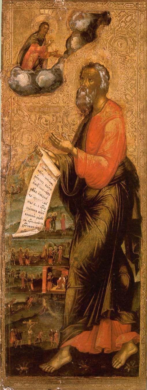 Св. Апостол Андрей Первозванный, в житии .