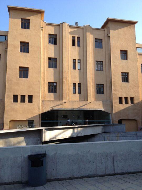 Archivo Nacional de la Administración (ARNAD) en Santiago de Chile, Metropolitana de Santiago de Chile