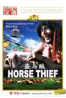 The Horse Thief (1986) Poster