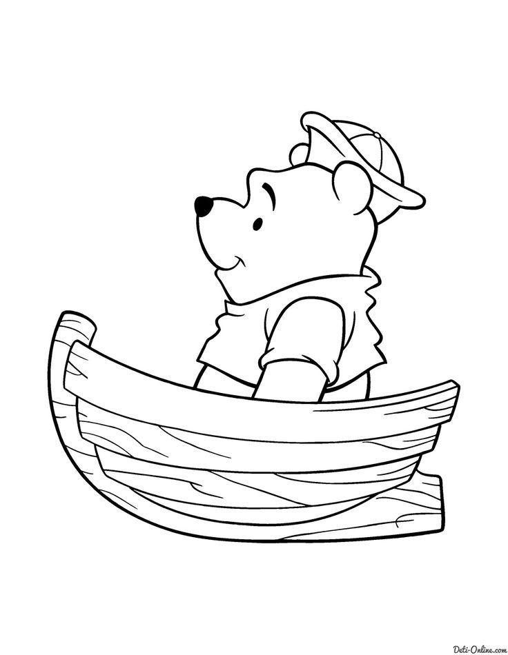 Раскраска Винни Пух в лодке | Раскраски, Винни пух и Дети