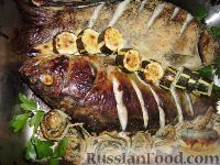 Фото к рецепту: Карп запеченный http://www.russianfood.com/recipes/recipe.php?rid=122616