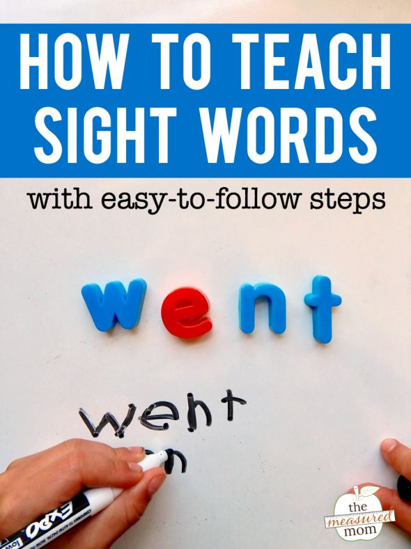 Simple, step-by-step process for teaching sight words.