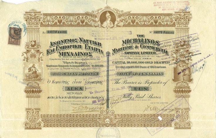 Τίτλος μετοχών της Ανωνύμου Ναυτικής και Εμπορικής Εταιρίας Μιχαλινός. / Title of ten shares of the Michalinos Maritime & Commercial Co. Ltd.