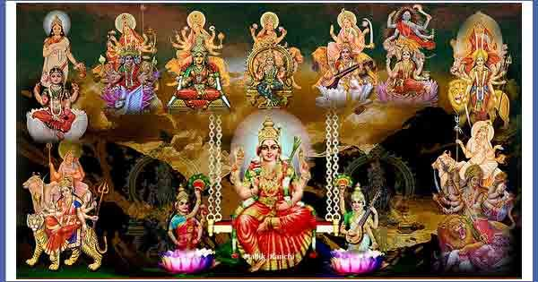 Navratri puja is most popular Indian festival in which Nav Durga Puja is done in every home. Nav Durga Puja is worship of 9 forms of Durga.