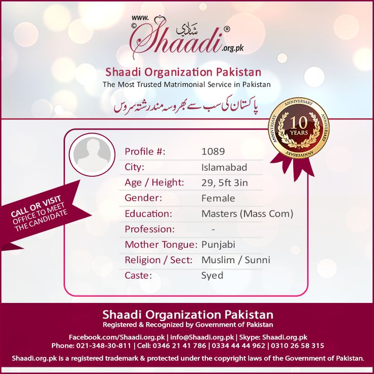Shaadi Organization Pakistan The Most Trusted Matrimonial Service in Pakistan Registered & Recognized by Government of Pakistan Visit our website www.Shaadi.org.pk and search profiles, check their details and if interested contact us to proceed further. www.facebook.com/Shaadi.org.pk