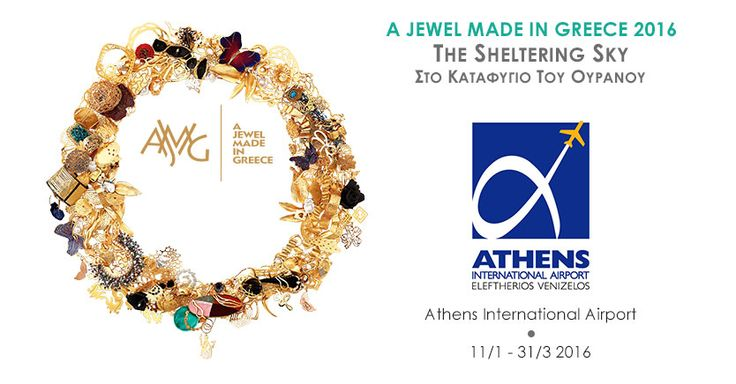 "A Jewel Made In Greece 2016 ""The sheltering sky"""