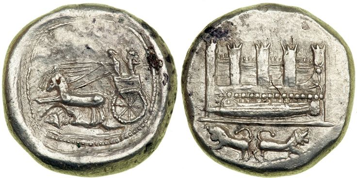 Double Shekel from Phoenicia, Sidon mint, issued by King Ba'Ishallim I c. 420-410 BC On the obverse is the Galley of a ship with a row of shields along the bulwark, before an embattled city wall with five crenellated towers. There are two lions facing outward in exergue. On the reverse is the King of Persia and driver in a chariot drawn by three galloping horses. Below in an incuse running goat with its head head reverted. This scene is surrounded by a border of double dots, all within an…