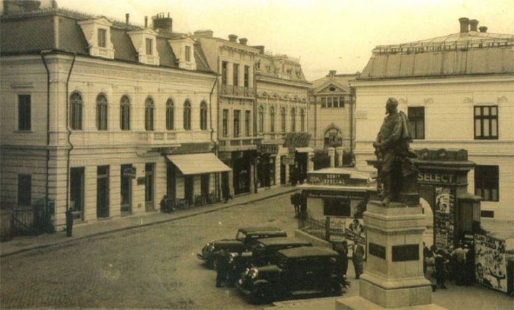 The first cars appear in Craiova. Perhaps this is why FORD is located in Craiova. Enjoy our city in her fullest glory at www.iCraiova.com