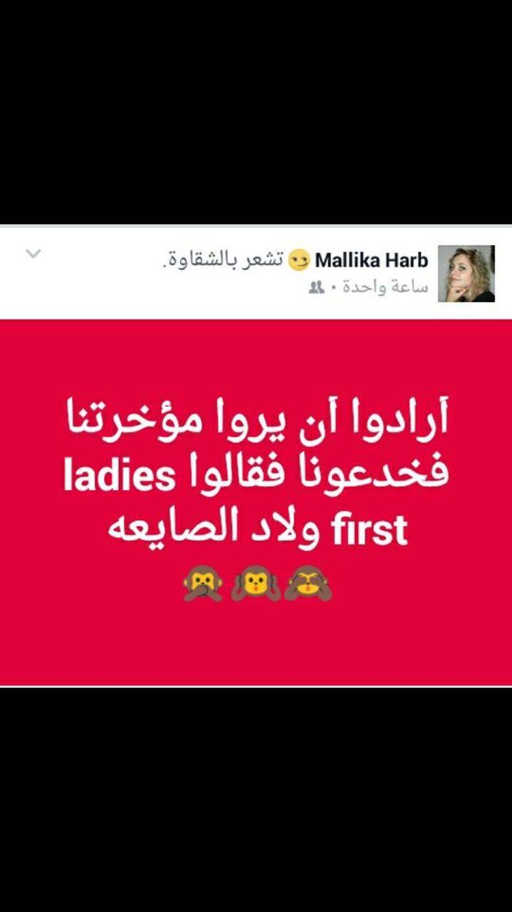 *البنات*