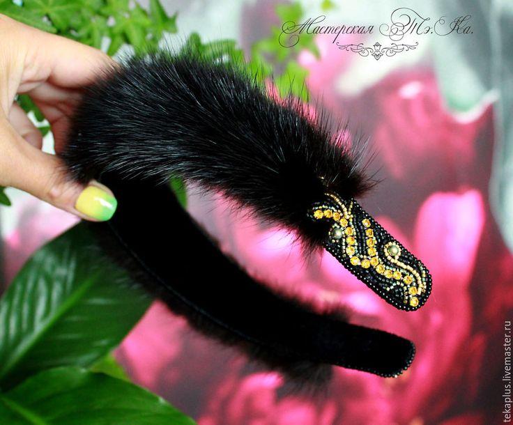 Купить Ободок из меха норки Фантазийный черный - черный, золотой, оливковый, зеленый, золотисто-черный