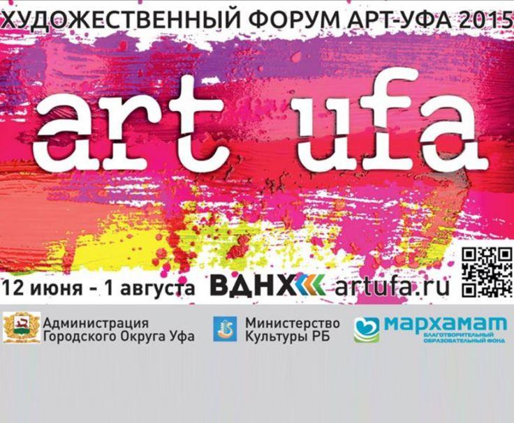 """Художественный форум """"ART UFA"""""""