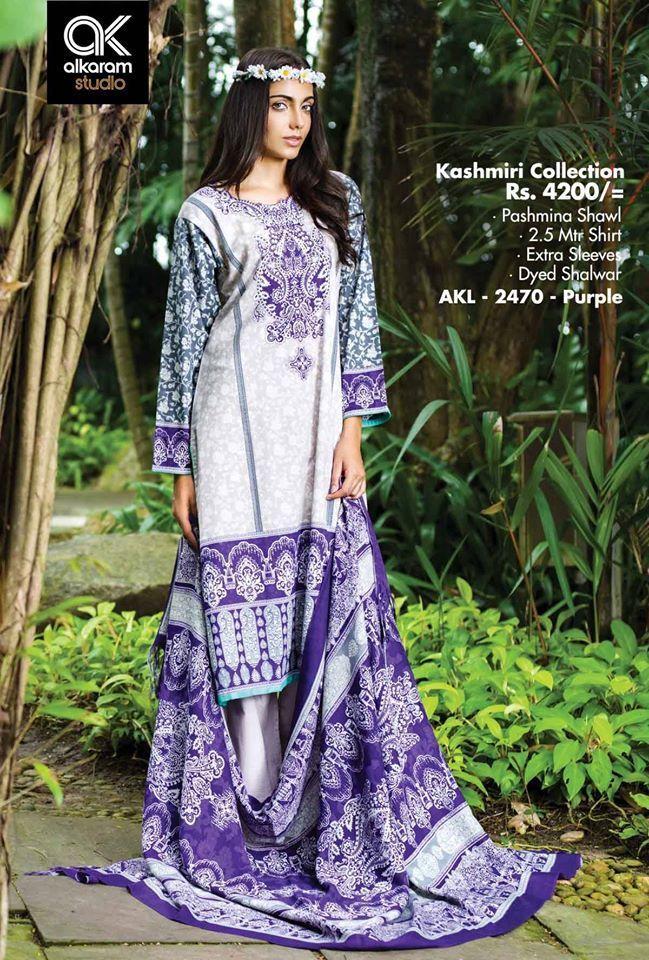At ksabih.com - Affordable Prices New Fashion Design Pakistani Dresses.. http://goo.gl/tEPjrG