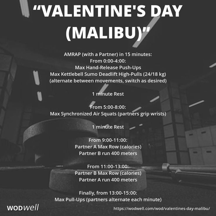 """""""Valentine's Day (Malibu)"""" WOD - AMRAP (with a Partner) in 15 minutes: From 0:00-4:00:; Max Hand-Release Push-Ups; Max Kettlebell Sumo Deadlift High-Pulls (24/18 kg); (alternate between movements, switch as desired); 1 minute Rest; From 5:00-8:00:; Max Synchronized Air Squats (partners grip wrists); 1 minute Rest; From 9:00-11:00:; Partner A Max Row (calories); Partner B run 400 meters; From 11:00-13:00:; Partner B Max Row (calories); Partner A run 400 meters; from 13:00-15:00:; Max Pul"""
