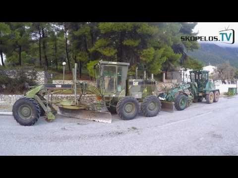 Σκόπελος : Mετά την χιονιά και κατάψυξη 16-1-2017