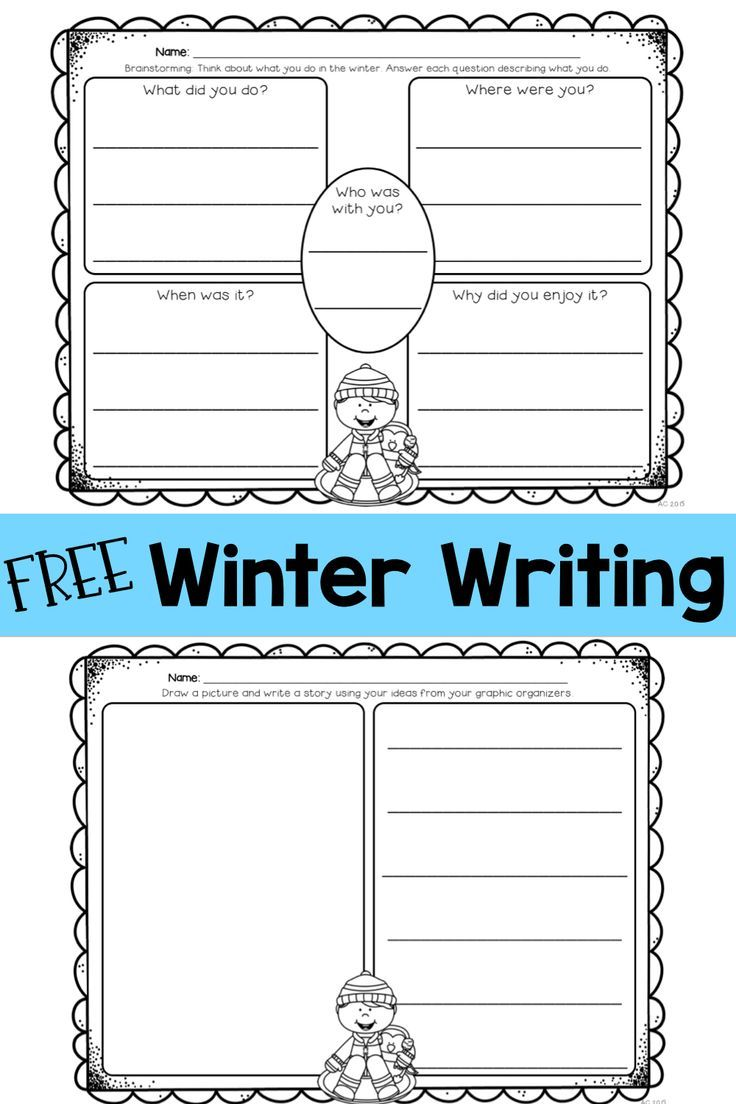 This Free Writing Activity Can Be Used In Literacy Centers When Your Students Return From Graphic Organizers Brainstorming Graphic Organizer Writing Activities