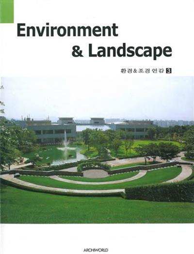 Environment & Landscape - Volumes 3