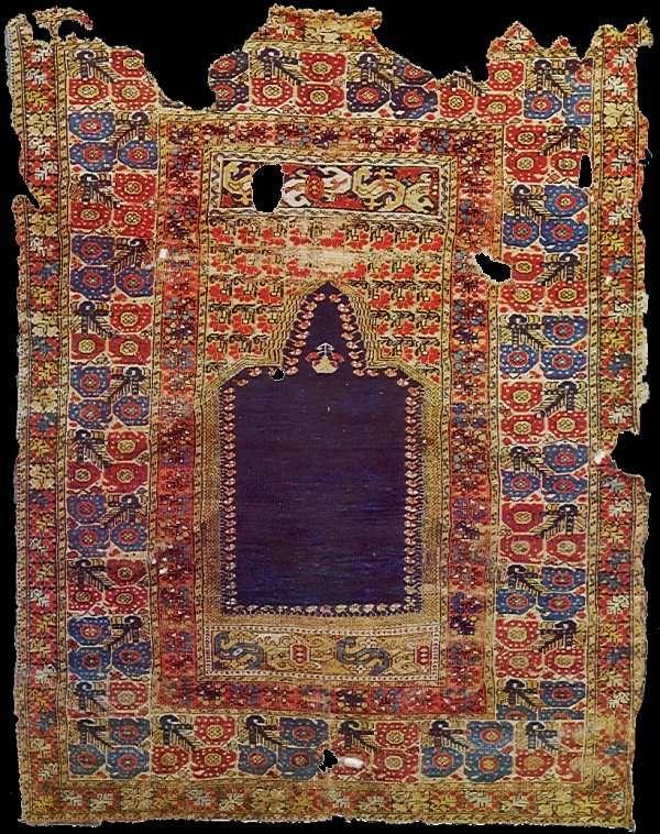 Ghiordes Rugs Turkish Oriental Vakiflar Hali Museum Gördes Manisa Prayer Rug