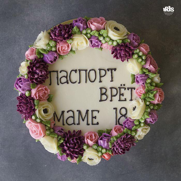 """3,794 Likes, 85 Comments - Irina Bogdanovich (@iris_bakery) on Instagram: """"Вот такой сегодня получился цветочный торт для мамы. А ведь и правда, сколько бы не было нам лет,…"""""""