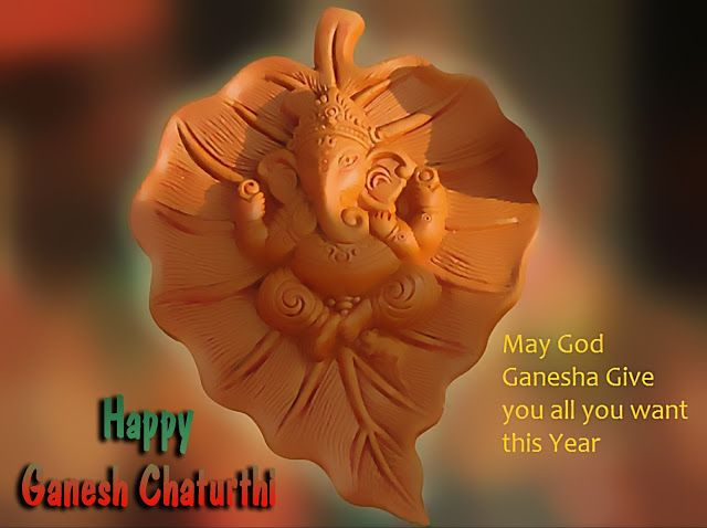 Poetry: Happy Ganesh Chaturthi Greetings Cards with Hindi Quotes