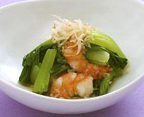 チンゲン菜とエビのお浸し
