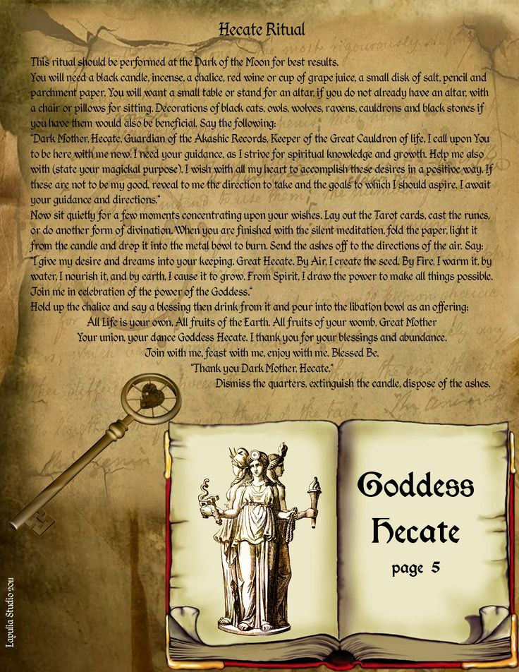 Book of Shadows:  #BOS Goddess Hecate, page 5 (of 6).
