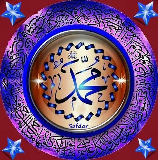 سيدنا محمد صلى الله عليه وسلم...DesertRose