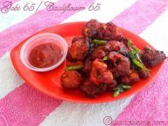 Gobi 65- Cauliflower 65 Restaurant Style-Dry Gobi Recipe | Swad http://swadcuisine.com/2016/01/07/gobi-65-cauliflower-65-restaurant-style-dry-gobi-recipe/