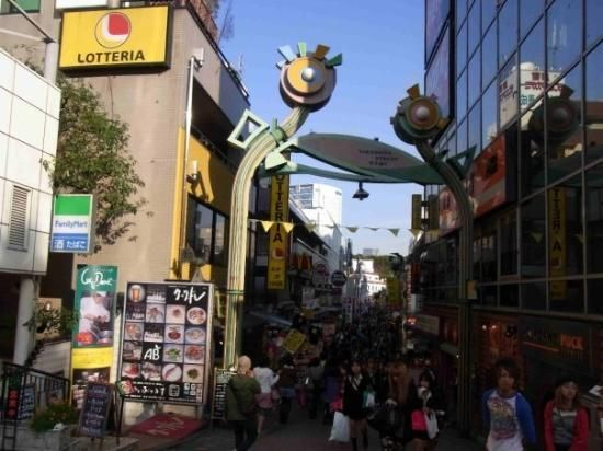 Harajuku, Japan -   An interesting part of Japan which I loved!