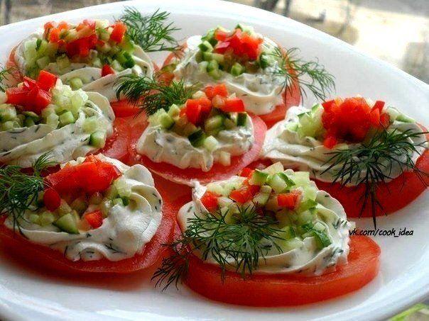 Закуска из томатов с творогом!