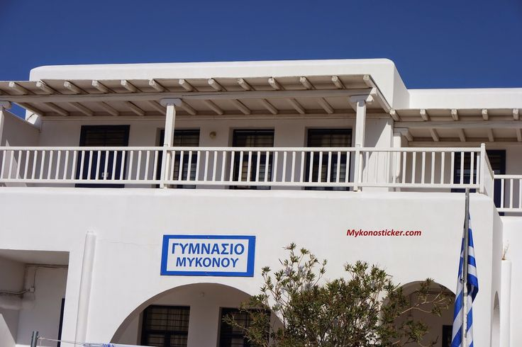 mykonos ticker: 1 στις 5 τάξεις με περισσότερους από 25 μαθητές