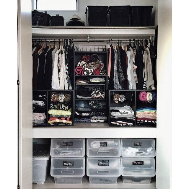yupinokoさんの、海外インテリアに憧れて,アメブロやってます♡,男前,セリア,squ ,froq,収納,クローゼット,カラーボックス,IKEA,Bedroom,のお部屋写真