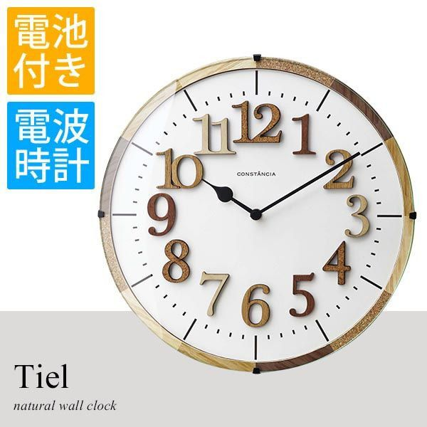http://ic4-a.dena.ne.jp/mi/gr/135/item.shopping.c.yimg.jp/i/l/arne_0005a02509