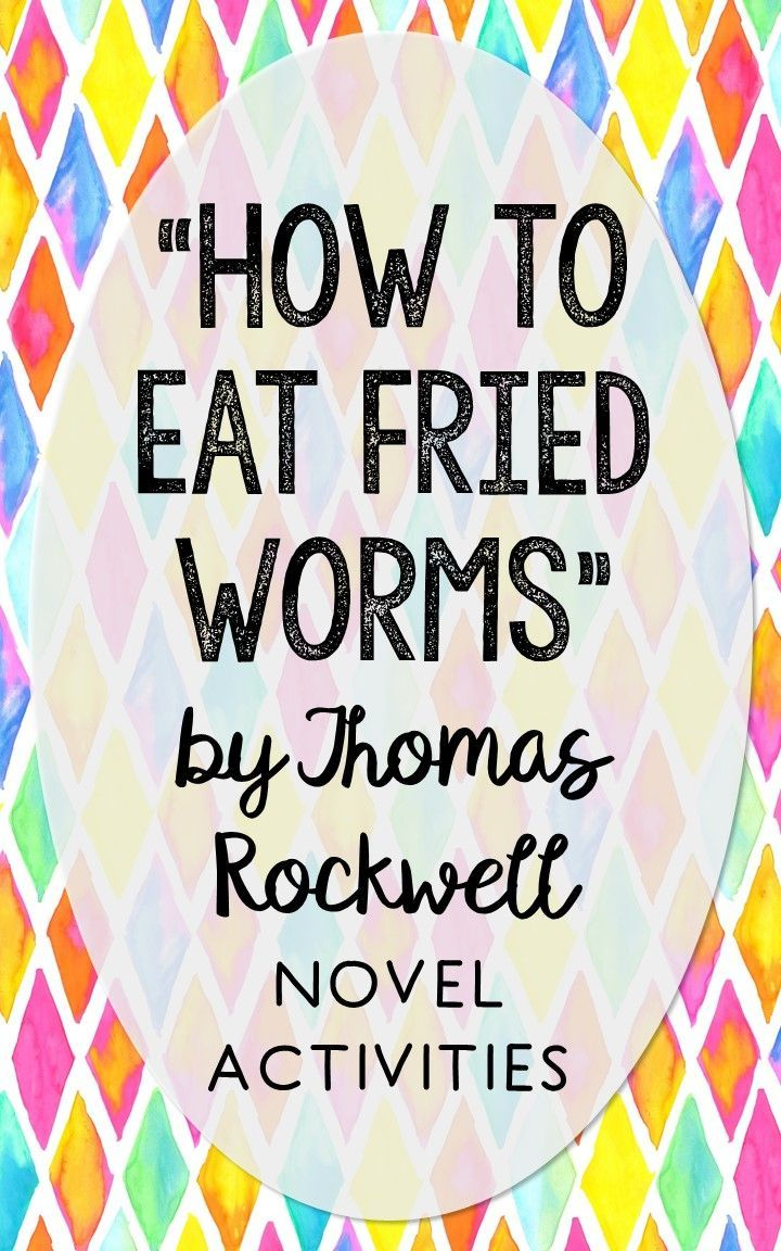 How to Eat Fried Worms. This NO-PREP resource is perfect if you're looking for novel activities that are engaging and demonstrate comprehension WITHOUT multiple choice tests! This unit includes vocabulary terms, poetry, author biography research, themes, character traits, one-sentence chapter summaries, and note taking activities. You'll also find an author quote poster, a tri-fold bookmark, and character/vocabulary wall cards (plus EDITABLE cards!).