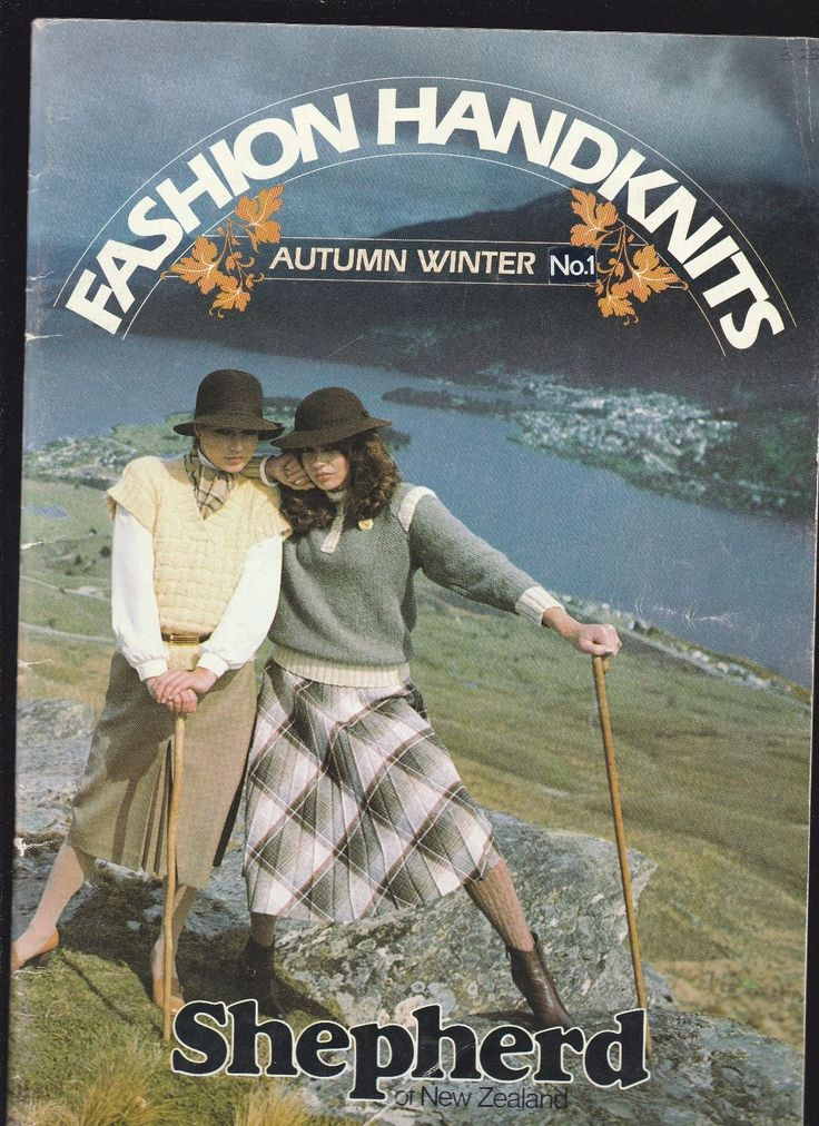 369 best 1980s knitting and crochet images on Pinterest Knitting patte...