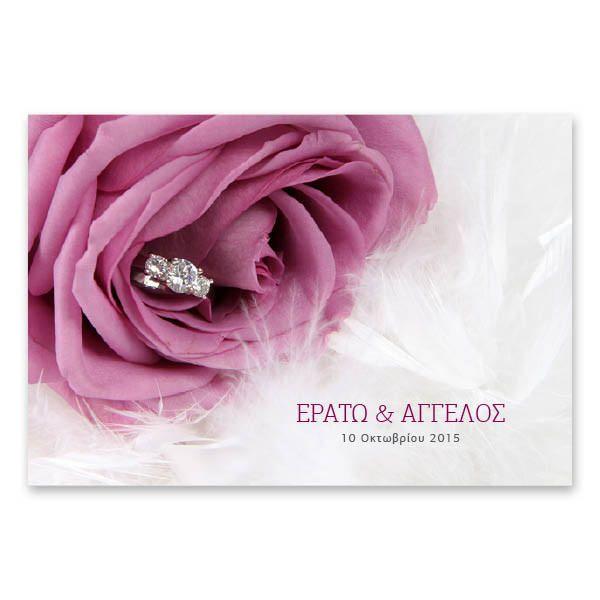 Μοντέρνα Μωβ Τριαντάφυλλα | Ασημένιες βέρες, μωβ τριαντάφυλλο και πούπουλα συνθέτουν ένα μοντέρνο προσκλητήριο με ρομαντική διάθεση για να κοσμήσει τα ονόματά σας. Τυπώνεται σε πολυτελές χαρτί της επιλογής σας μεγέθους 15 x 22 εκατοστών οριζόντιας διάταξης και συνοδεύεται από αντίστοιχο φάκελο. http://www.lovetale.gr/lg-1273-c1-la.html