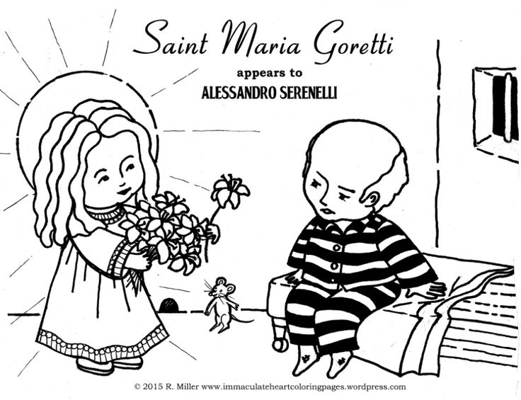 AAA Saint Maria Goretti and Alessandro Serenelli coloring page © 2015 R Miller11192015_0000_1